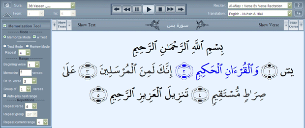 Quran memorization software free download archives learn quran.